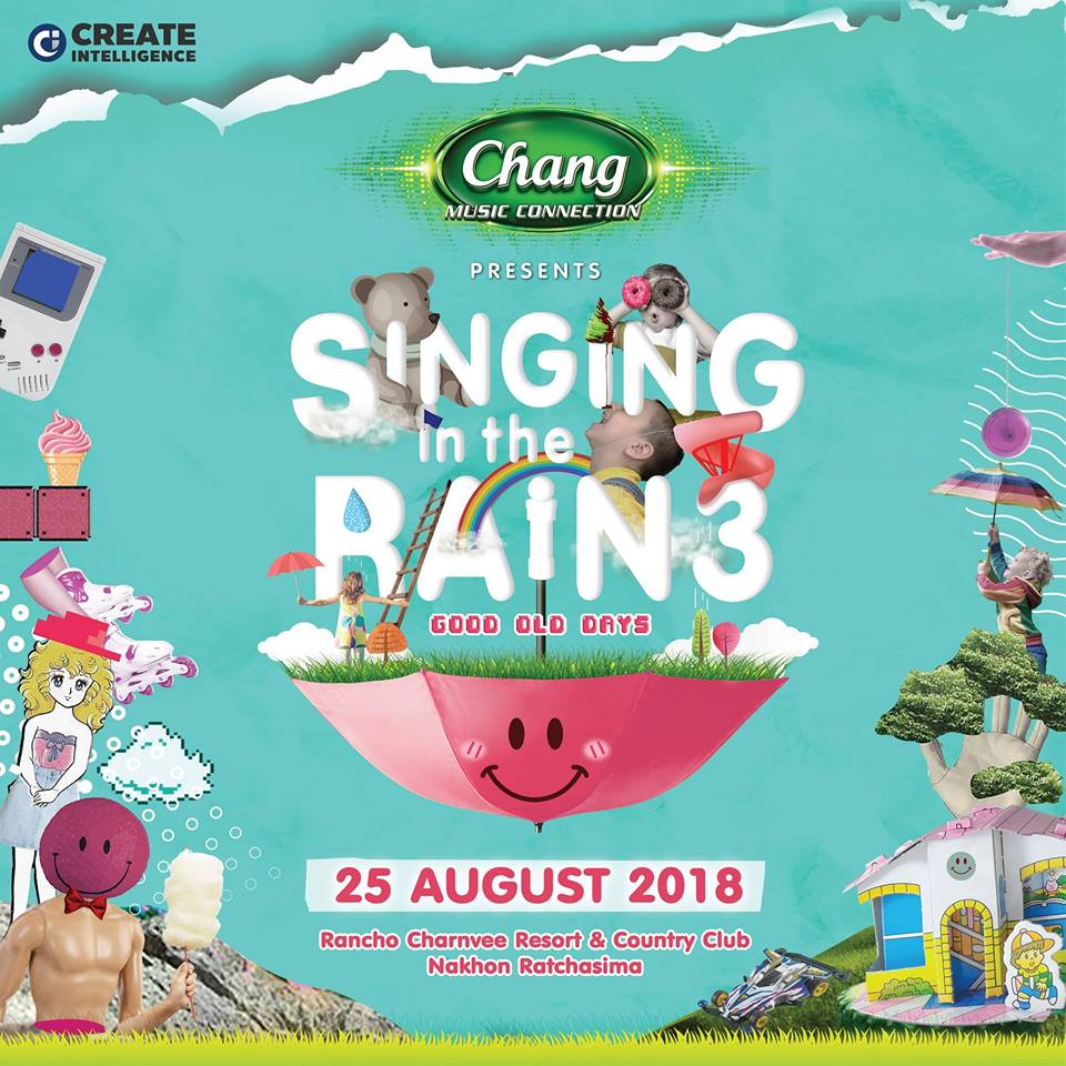 Singing in the Rain Music Festival 3: Good Old Days