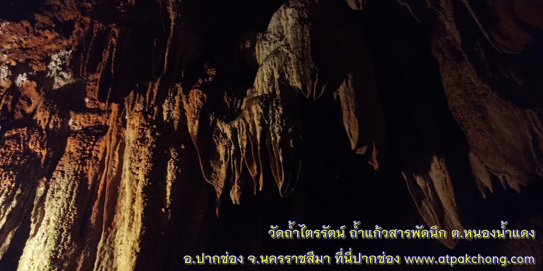 บรรยากาศภายในถ้ำ