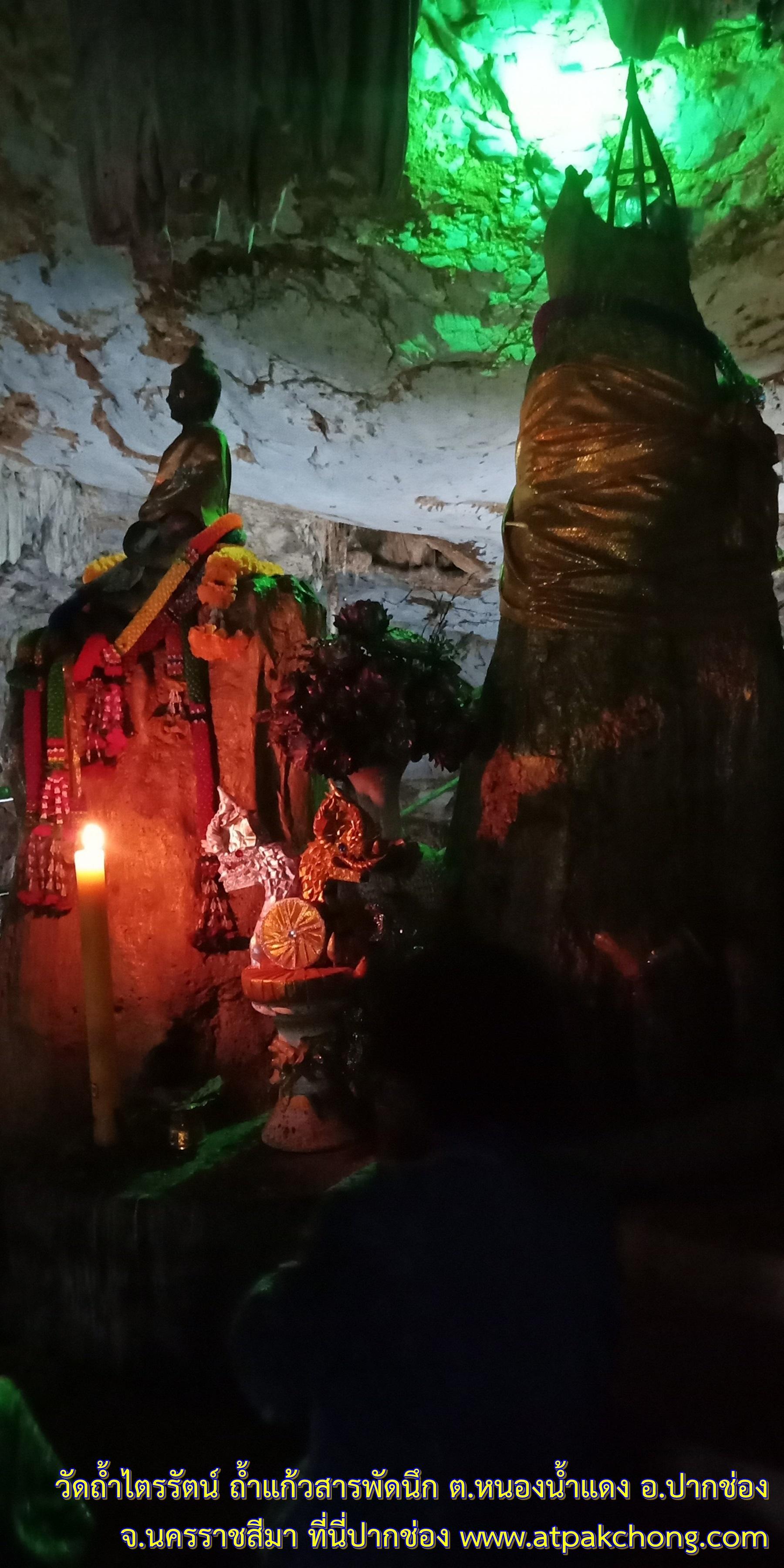 วัดถ้ำไตรรัตน์ ปากช่อง เที่ยว ถ้ำแก้วสารพัดนึก