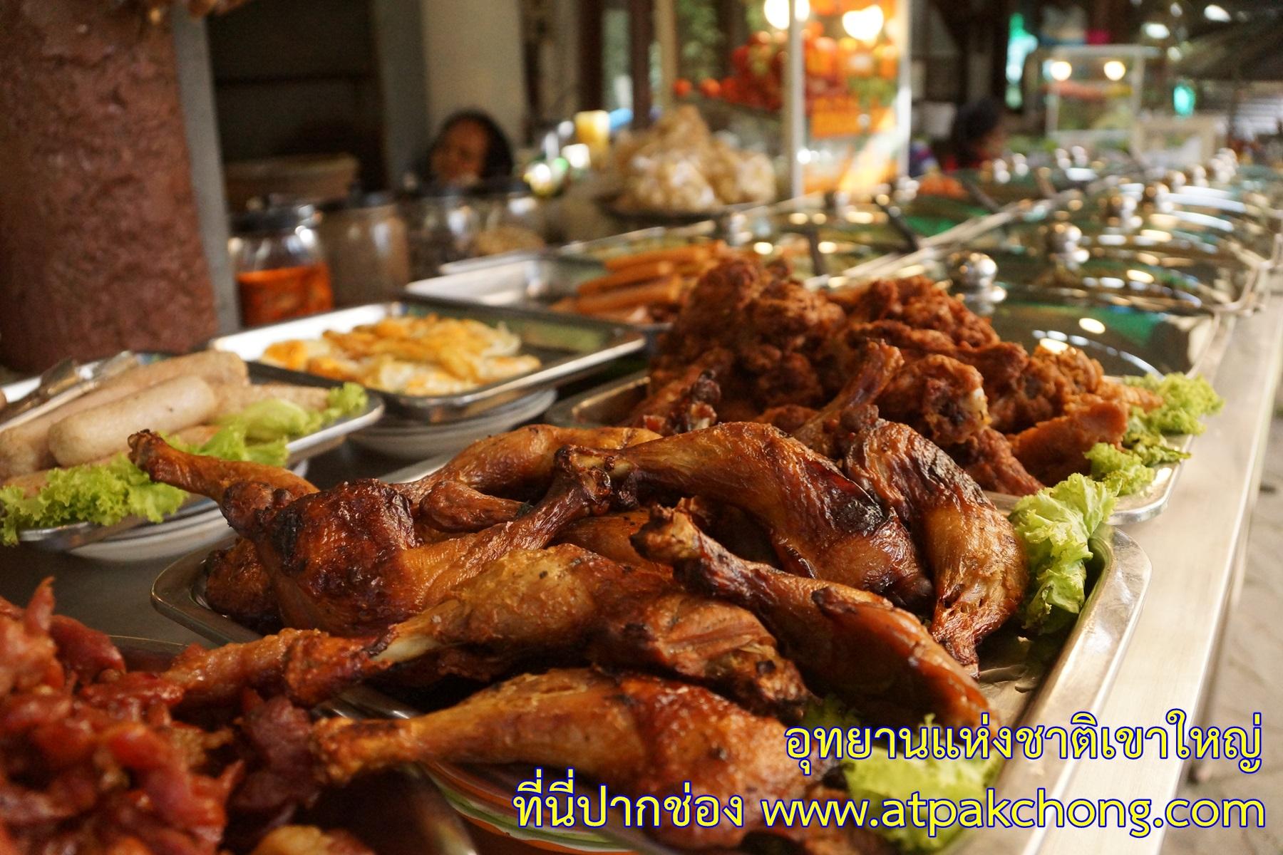 ศูนย์อาหาร สำหรับจำหน่ายให้นักท่องเที่ยว อุทยานแห่งชาติเขาใหญ่