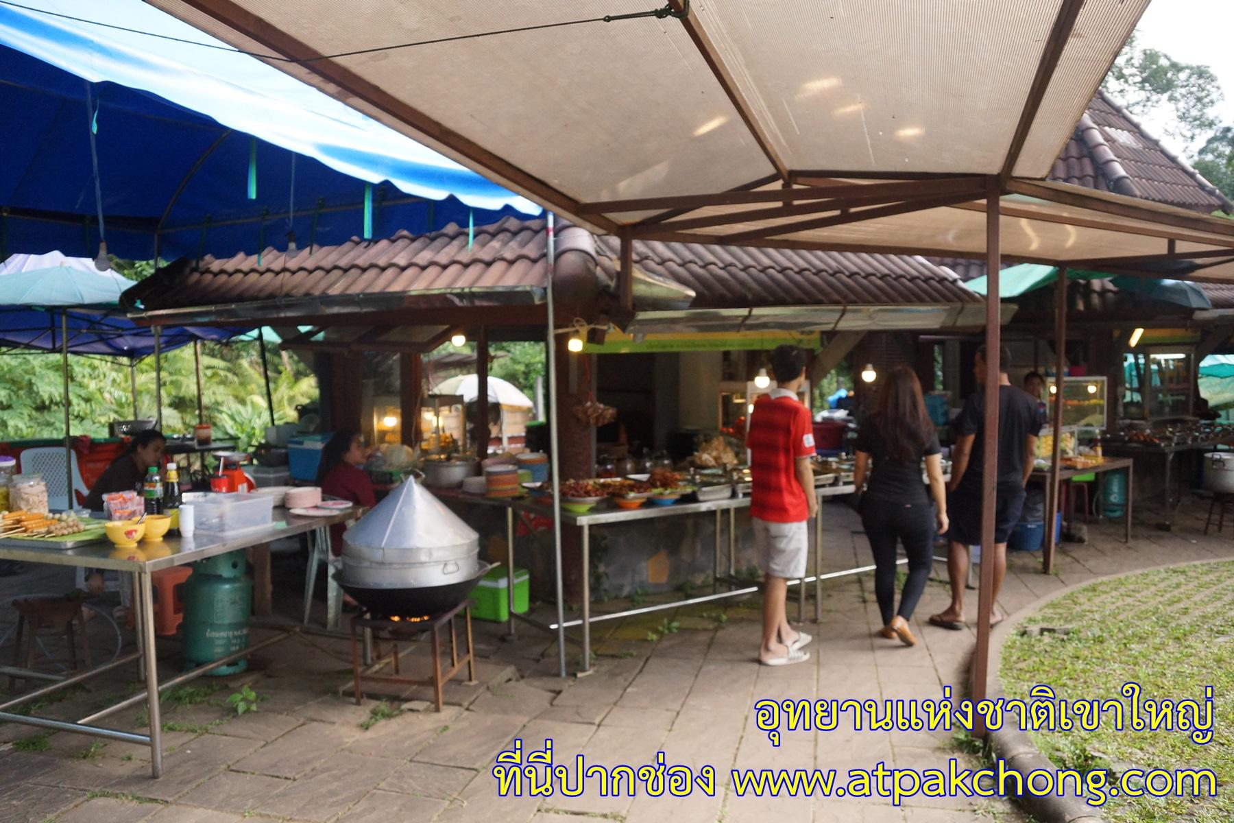 ร้านอาหาร สำหรับจำหน่ายให้นักท่องเที่ยว อุทยานแห่งชาติเขาใหญ่