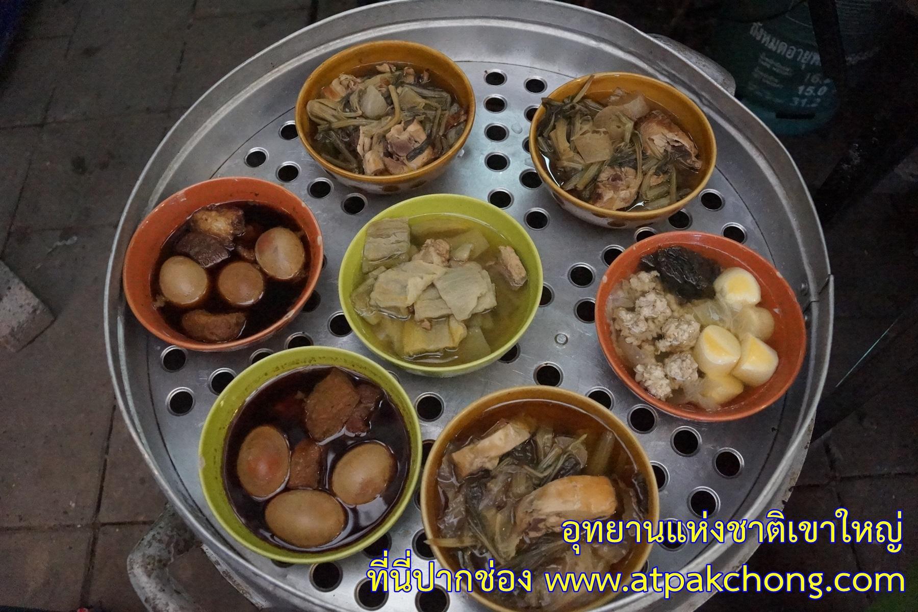 อาหาร สำหรับจำหน่ายให้นักท่องเที่ยว อุทยานแห่งชาติเขาใหญ่